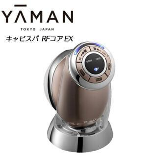 YA-MAN - 新品未使用 ya-man ヤーマン キャビスパRFコア EX 美容器