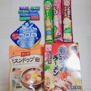 食品・お菓子まとめ売り☆(菓子/デザート)