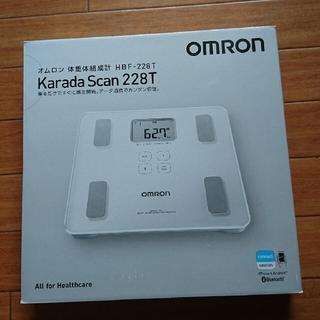 オムロン(OMRON)の新品未使用 オムロン カラダスキャン 228T(体重計/体脂肪計)