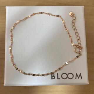 BLOOM - BLOOM ブレスレット k10 PG