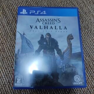 PlayStation4 - アサシン クリード ヴァルハラ PS4 中古 特典コード付