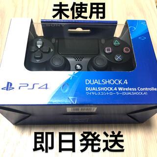 プレイステーション4(PlayStation4)のPS4 ワイヤレスコントローラーDUALSHOCK4 【純正】ブラック  美品(家庭用ゲーム機本体)
