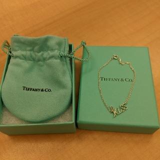 ティファニー(Tiffany & Co.)のTiffany kissブレスレット ピカソ(ブレスレット/バングル)