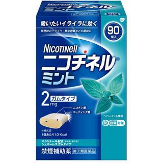 ニコチネル(90個) ペパーミント風味(菓子/デザート)