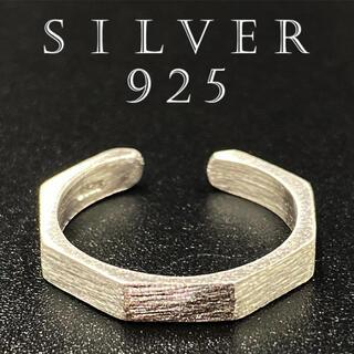 指輪 ユニセックス リング シルバーリング シルバー925 調節可能 117 F