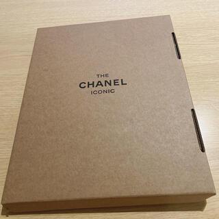 シャネル(CHANEL)のシャネル カタログ 非売品(ファッション)
