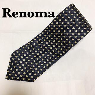 レノマ(RENOMA)のRenoma ネクタイ(ネクタイ)
