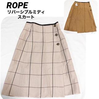 ロペ(ROPE)の美品 ROPE 麻混リバーシブルミディスカート (ひざ丈スカート)