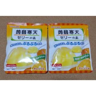 かんてんぱぱ 蒟蒻寒天 ゼリーの素 こんにゃくゼリー オレンジ 2袋(菓子/デザート)