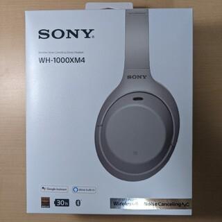 SONY - SONY WH-1000XM4 ワイヤレスヘッドホン シルバー