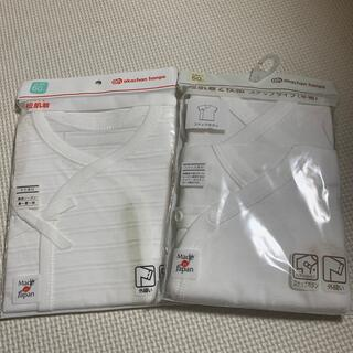 アカチャンホンポ(アカチャンホンポ)の新品未使用 短肌着❣️50〜60サイズ(肌着/下着)