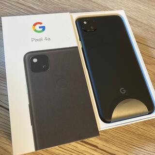 Google Pixel - 【新品未使用】Google pixel 4a  黒 128GB SIMフリー