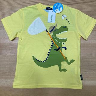 kladskap - 【新品】クレードスコープ  Tシャツ 恐竜 虫 110