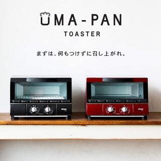 タイガー(TIGER)のタイガー オーブントースター 「うまパントースター」 マットブラック(調理機器)