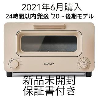 BALMUDA - 値下げ!バルミューダ トースター ベージュ K05A-BG