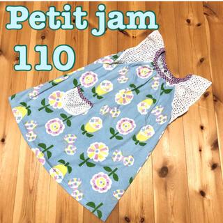 Petit jam - プチジャム 110 ワンピース 花柄 ノースリーブ ブルー