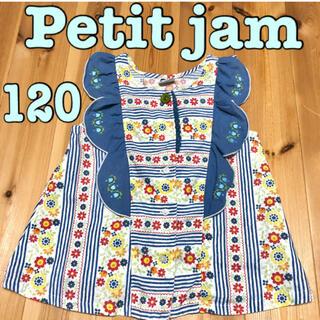 Petit jam - プチジャム 120 ノースリーブ チュニック 花柄 フリル ブルー 刺繍 人気