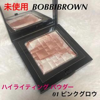 BOBBI BROWN - BOBBIBROWN ボビイブラウン ハイライティング パウダー 01