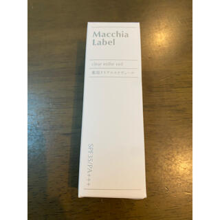 マキアレイベル(Macchia Label)のマキアレイベル クリアエステヴェール オークル(ファンデーション)