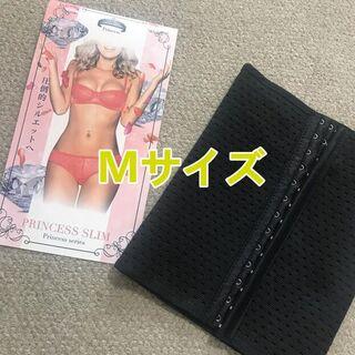 新品 プリンセススリム Mサイズ/黒 骨盤ガードル/くびれ形成/補正4段dsf(エクササイズ用品)
