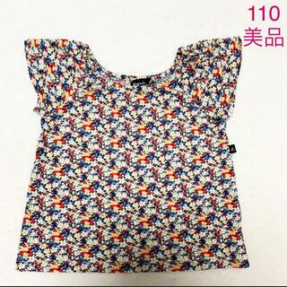 agnes b. - 【美品】アニエスベー リバティTシャツ トップス 110 ファミリア