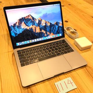 Mac (Apple) - 最上位モデル!MacBook pro 13インチ 2016 タッチバー搭載