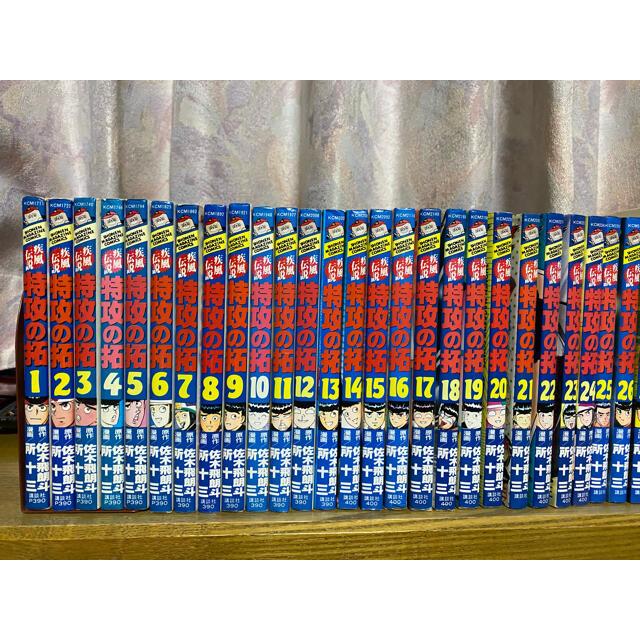 疾風伝説 特攻の拓  全27巻  小説(3冊) 外伝 5巻 エンタメ/ホビーの漫画(少年漫画)の商品写真