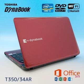 東芝 - Office2019/東芝ノートパソコン/サクサクi5搭載/新品SSD256GB