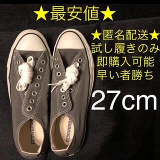 CONVERSE - コンバース スニーカー グレー 紐靴