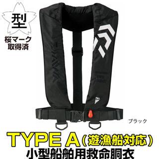 DAIWA - ダイワ ライフジャケット