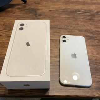 iPhone - iPhone11  ホワイト 128GB