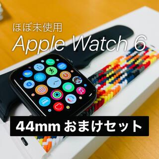 Apple Watch - 【ほぼ未使用】Apple Watch Series6 44mm おまけセット