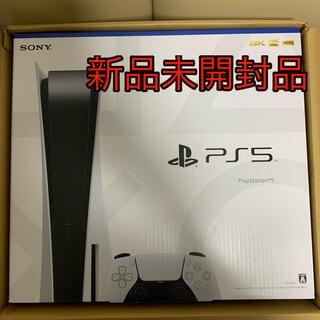 PlayStation - 【新品未使用】Playstation®︎5 ディスクドライブ搭載モデル