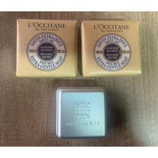 L'OCCITANE - ロクシタン*シアバターソープ/ MARKS &WEBアルミソープケースS