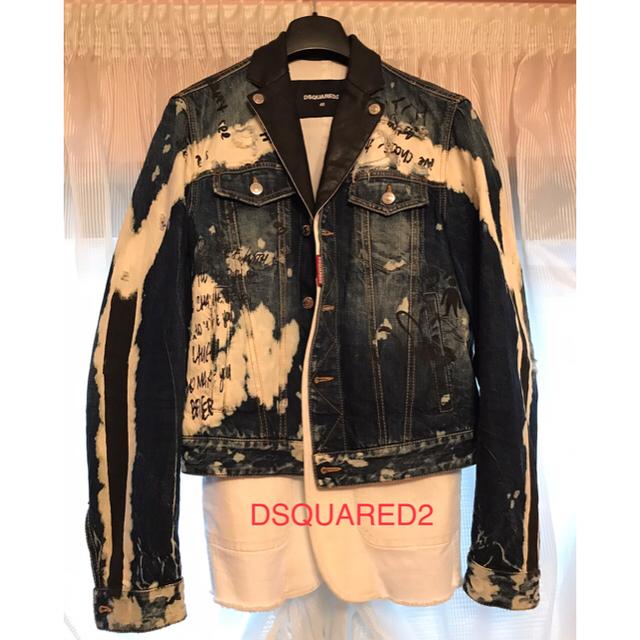DSQUARED2(ディースクエアード)のDSQUARED2  デニム ジャケット(メンズ) メンズのパンツ(デニム/ジーンズ)の商品写真