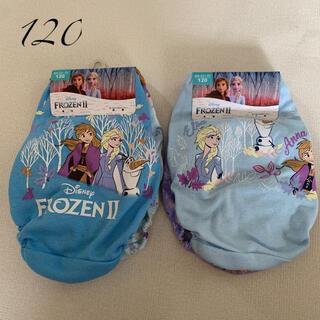 アナと雪の女王 - 新品!  アナと雪の女王  女の子パンツ  120  4枚セット