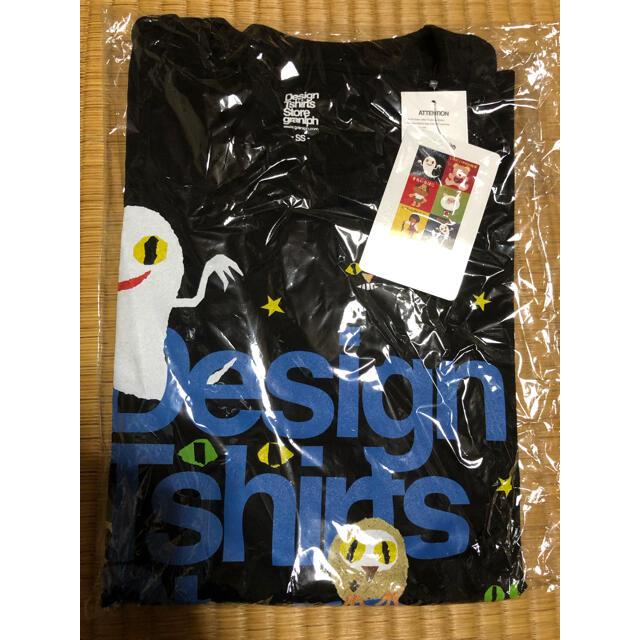 Graniph(グラニフ)のせなけいこ ねないこだれだ Tシャツ グラニフ Graniph  レディースのトップス(Tシャツ(半袖/袖なし))の商品写真