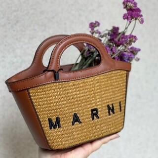 Marni - MARNI かごバッグ