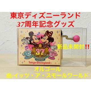 Disney - 東京ディズニーランド37周年記念グッズ⭐︎オルゴール⭐︎新品未開封‼️