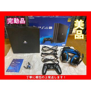 SONY - SONY PlayStation4 Pro CUH-7100BB01 +おまけ