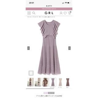 GRL - フリル透かし編みワンピース♡【新品・未使用】