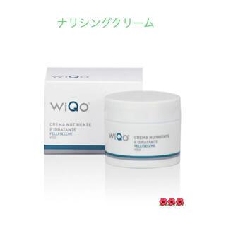 WiQo ワイコ ナリシングクリーム 乾燥肌用  50ml