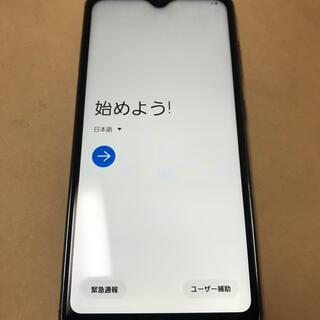 Galaxy - Galaxy A21 SC-42A  ブラック docomo  simロック解除
