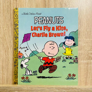 PEANUTS - ピーナッツ英語絵本Let's Fly a Kite,Charlie Brown!