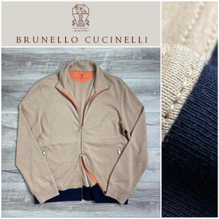 BRUNELLO CUCINELLI - D5★未使用★20ss ブルネロクチネリ スウェット ジャケット キャメル M