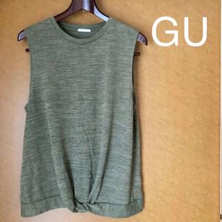 GU - GU モスグリーン カーキ ノースリーブ