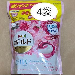ピーアンドジー(P&G)のボールド ジェルボール 46個入り×4袋 癒しのプレミアムブロッサムの香り(洗剤/柔軟剤)