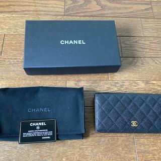 シャネル(CHANEL)のキャビアスキン 財布 シャネル 二つ折り 長財布(長財布)