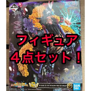 BANDAI - 一番くじ ワンピース TREASURE CRUISE vol.2  フィギュア