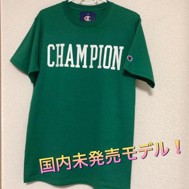 Ron Herman(ロンハーマン)の完売品 ロンハーマン取扱い チャンピオン Tシャツ 新品 Sサイズ メンズのトップス(Tシャツ/カットソー(半袖/袖なし))の商品写真